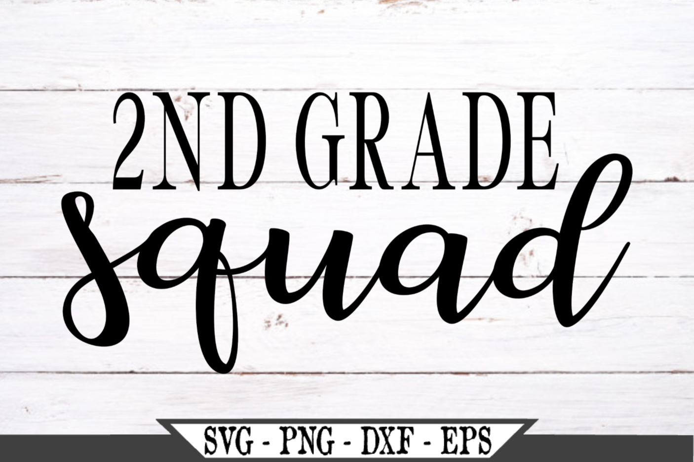 2nd Grade Squad for Second Grader SVG example image 2