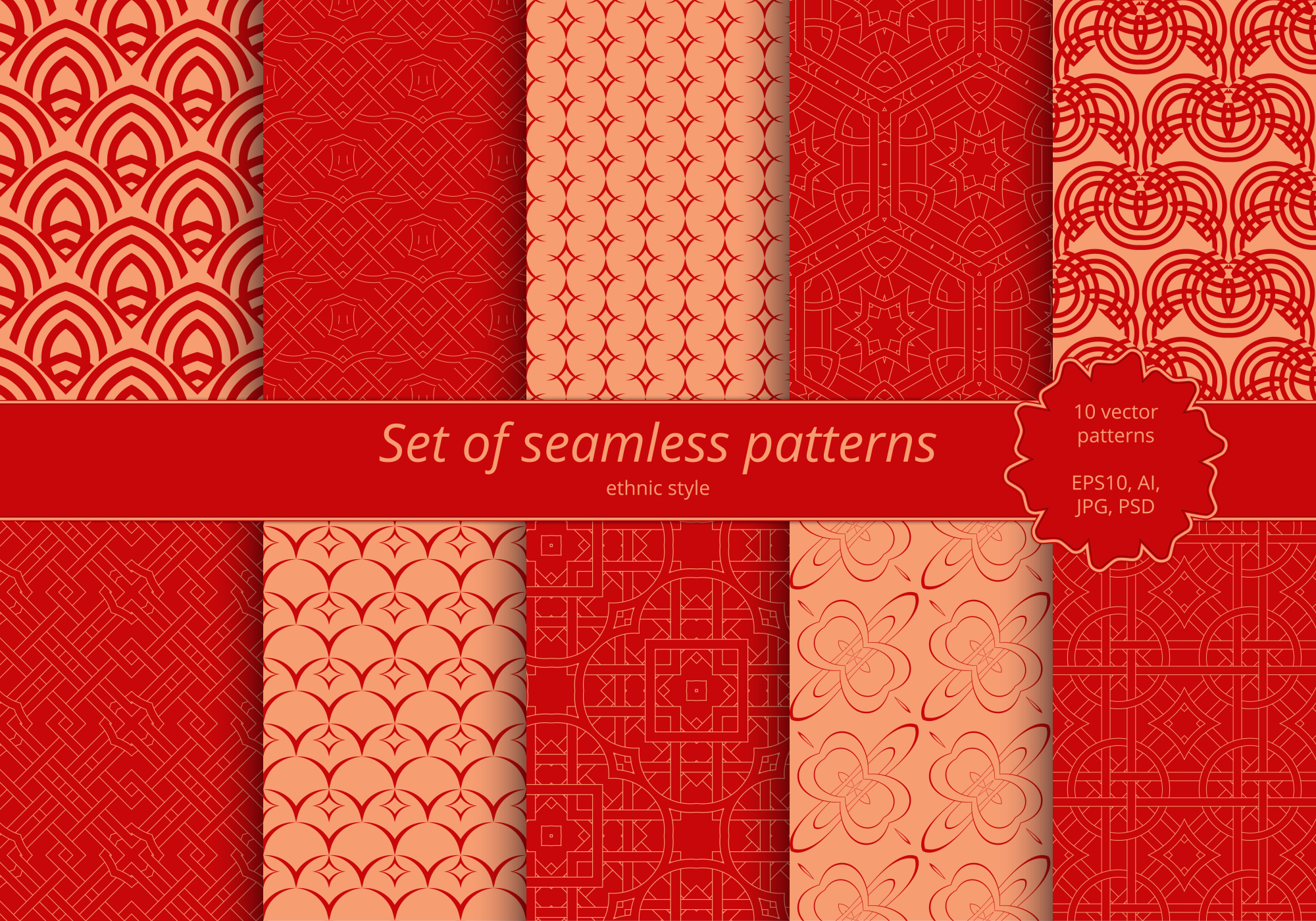 Set of seamless ornaments example image 2