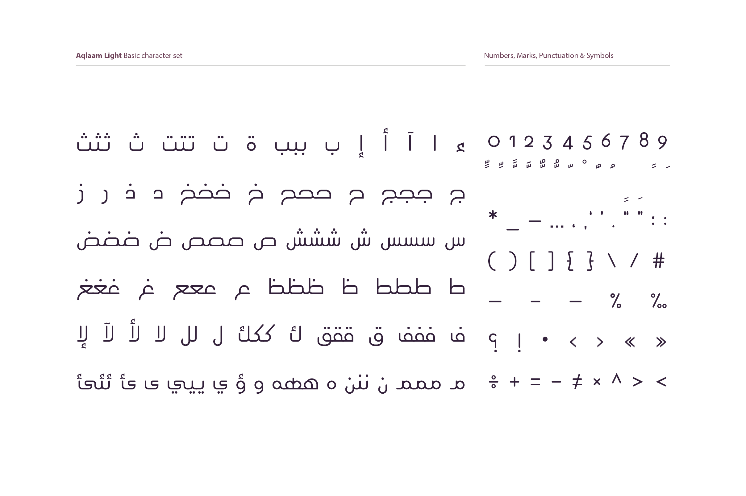 Aqlaam - Arabic Typeface example image 6