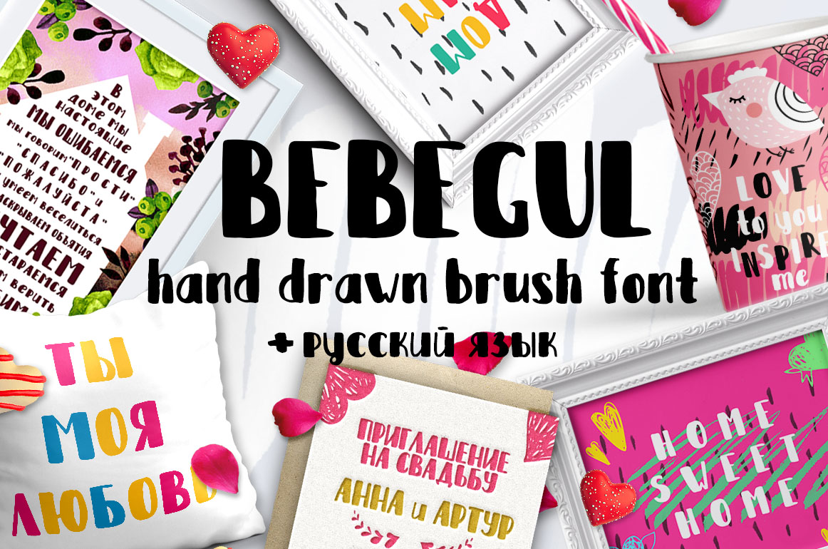 Bebegul-Hand drawn brush font example image 1