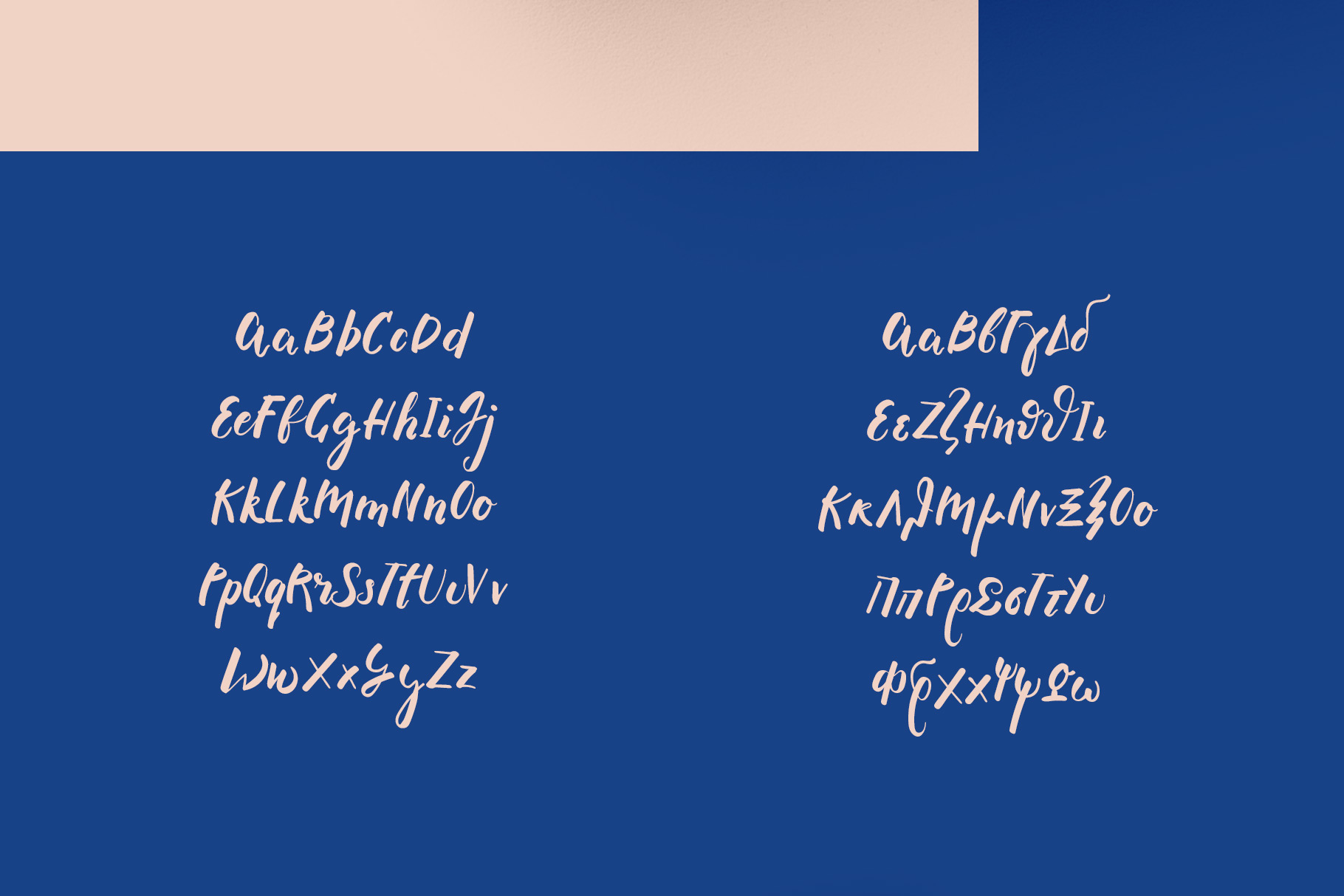 Supergal Casual Brush font example image 2