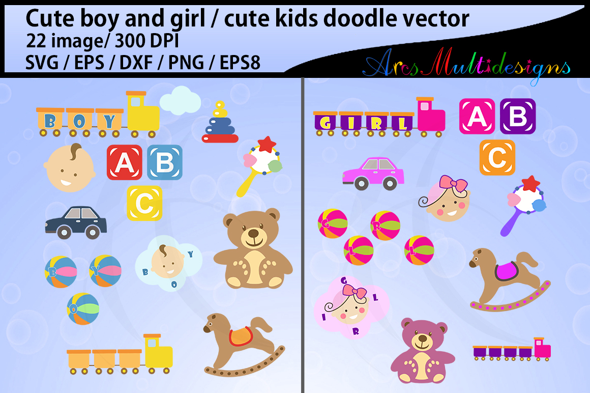 cute kids SVG vector clipart / cute kids clipart / teddy clipart / kawai clipart / car clipart / ball clipart /doodle / vector graphics example image 1