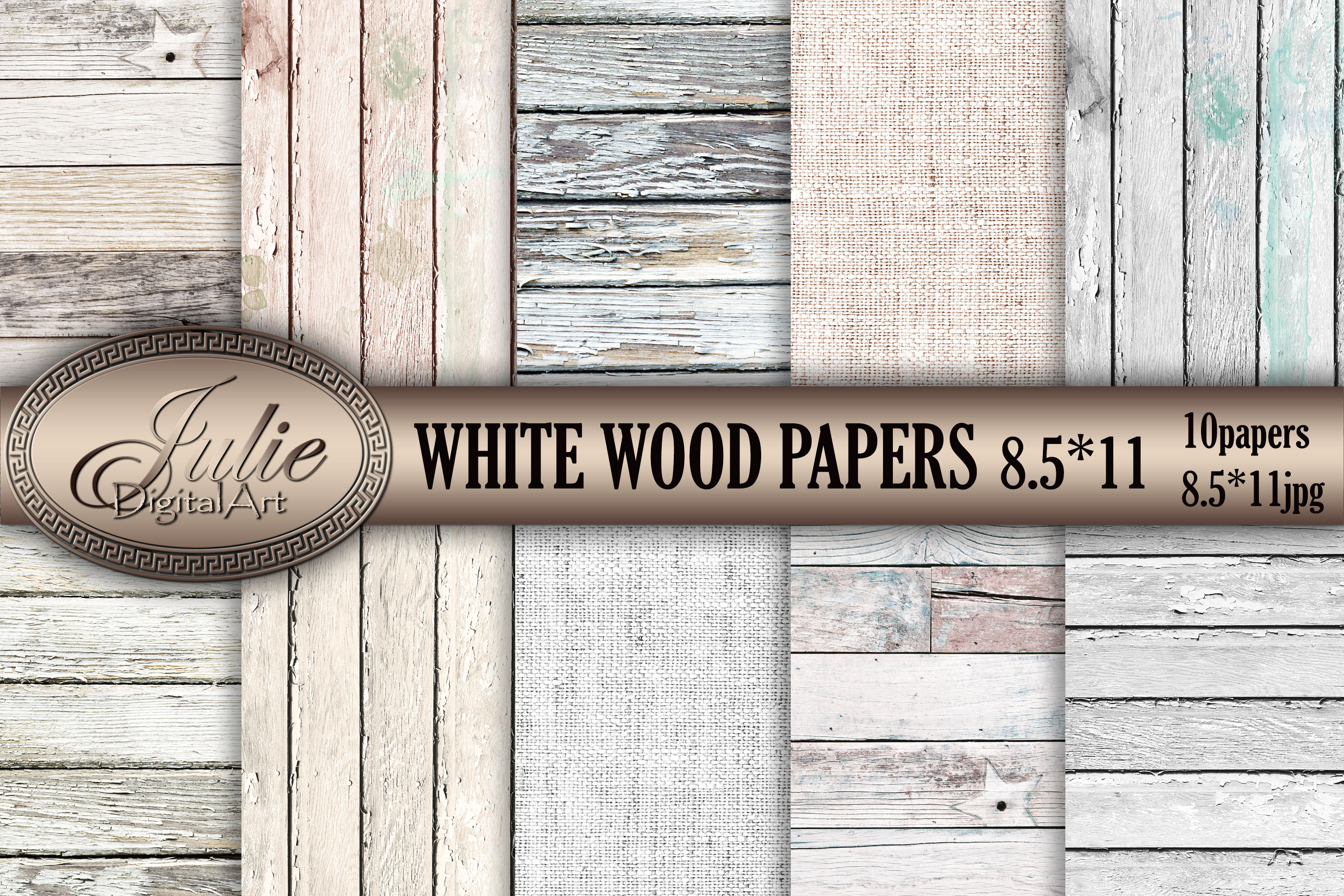 White wood digital papers 8. 5 x 11 example image 1