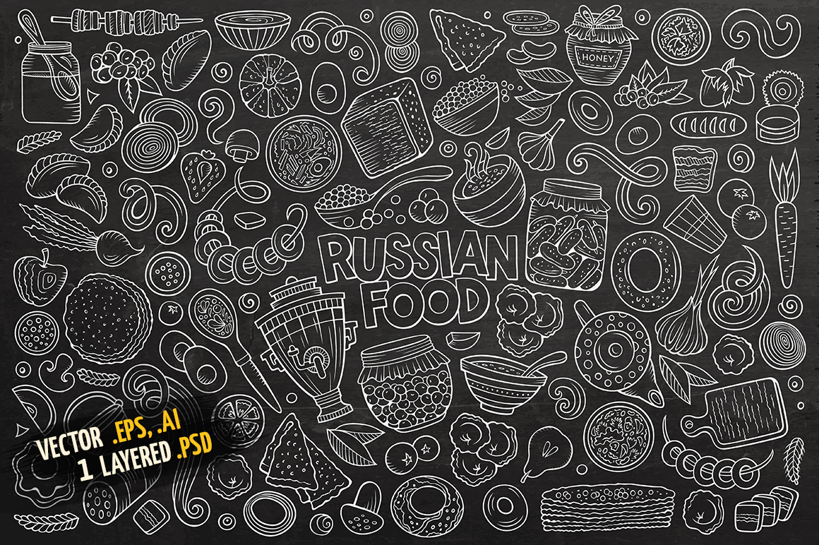 Russian Food Objects & Symbols Set example image 4