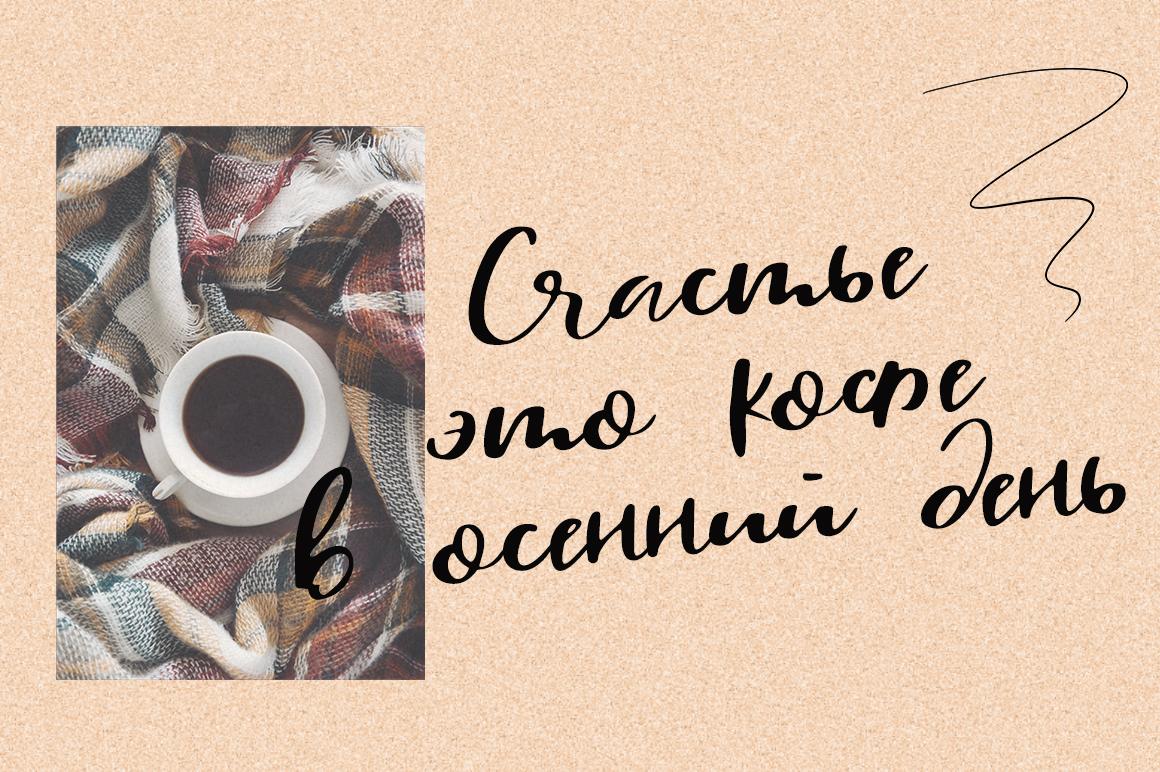 Malutik | Cyrillic & Latin example image 2