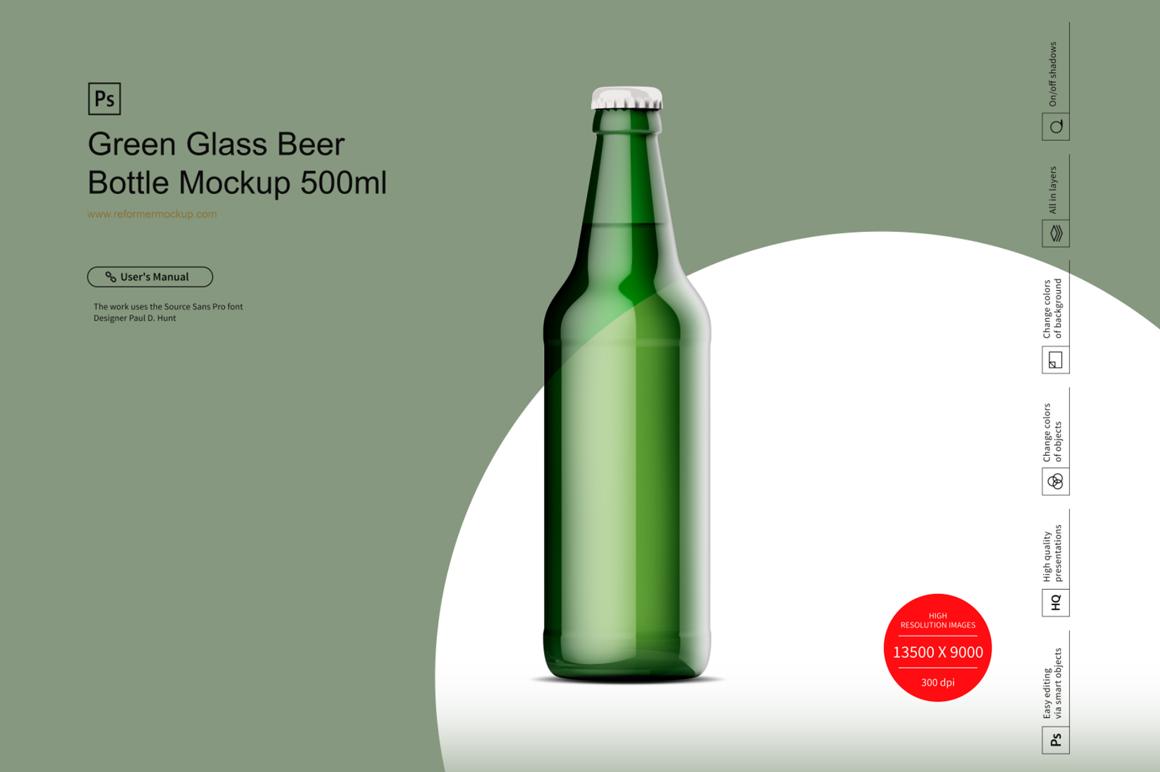 Green Glass Beer Bottle Mockup 500ml example image 3