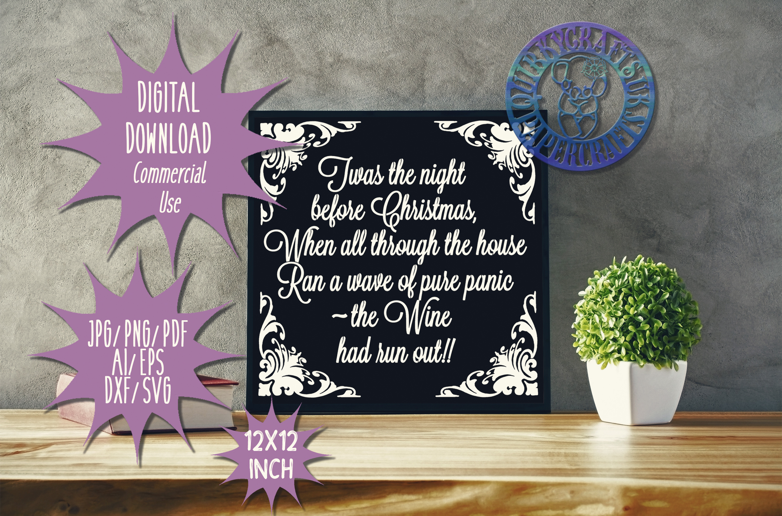 60 brand new ADVENT Templates jpg/png/ai/dxf/svg example image 16