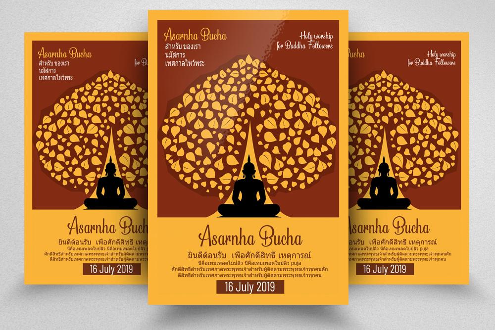 Asarnha Bucha Flyer Template example image 1