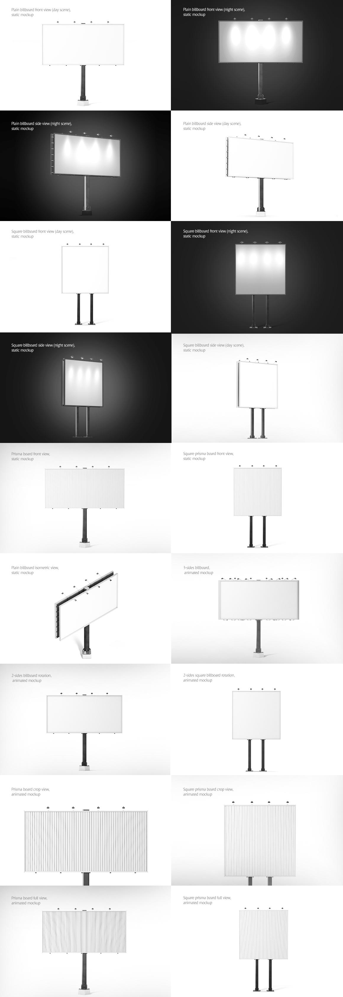 Billboard Animated Mockups Bundle example image 3