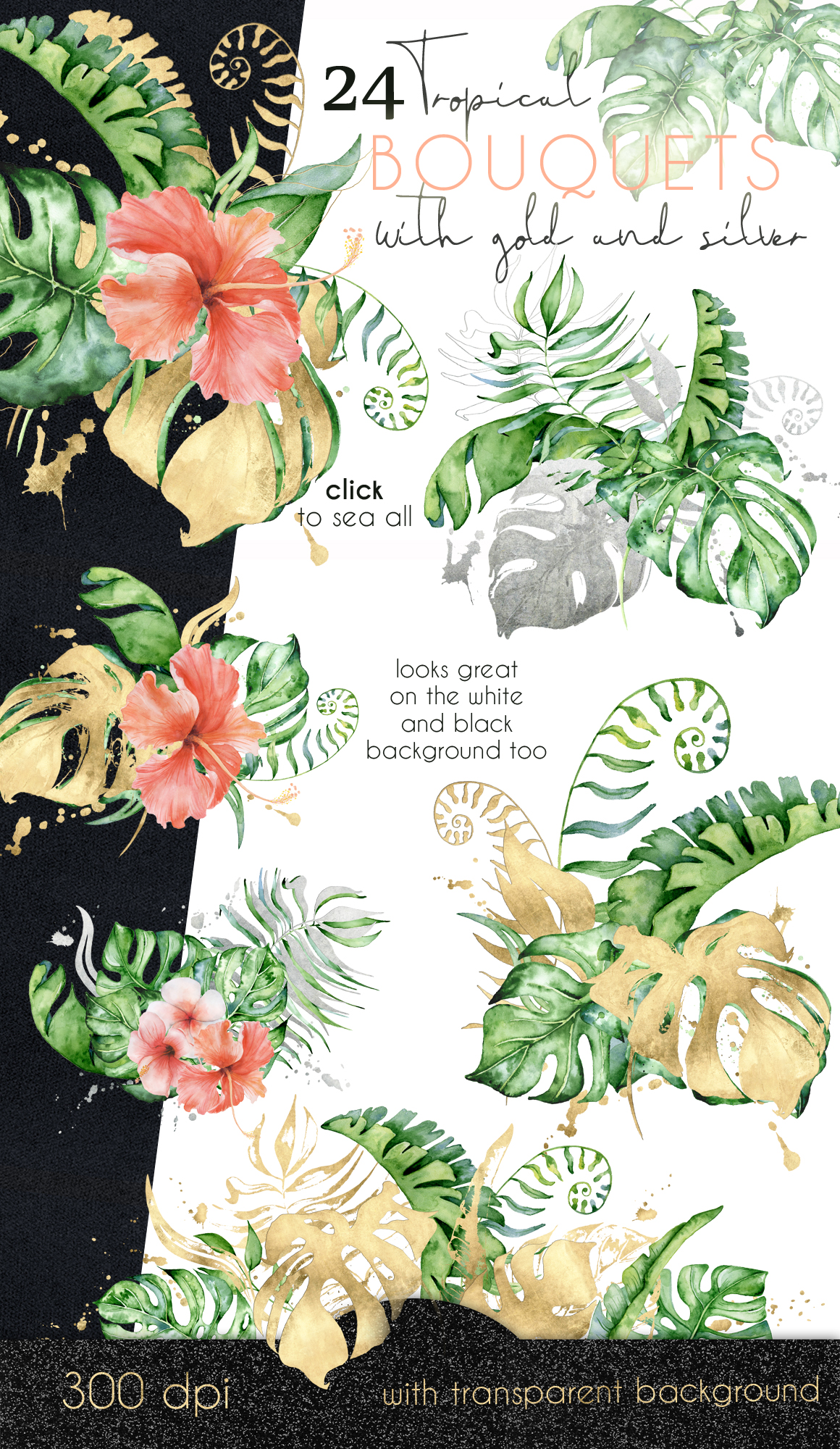 Mistery Monstera - tropical leaves watercolor illustration example image 2