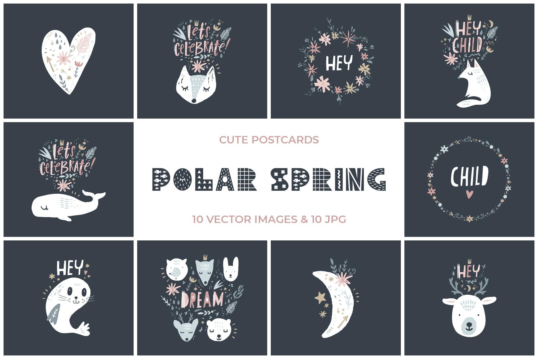 Nursery polar elements clip art example image 1