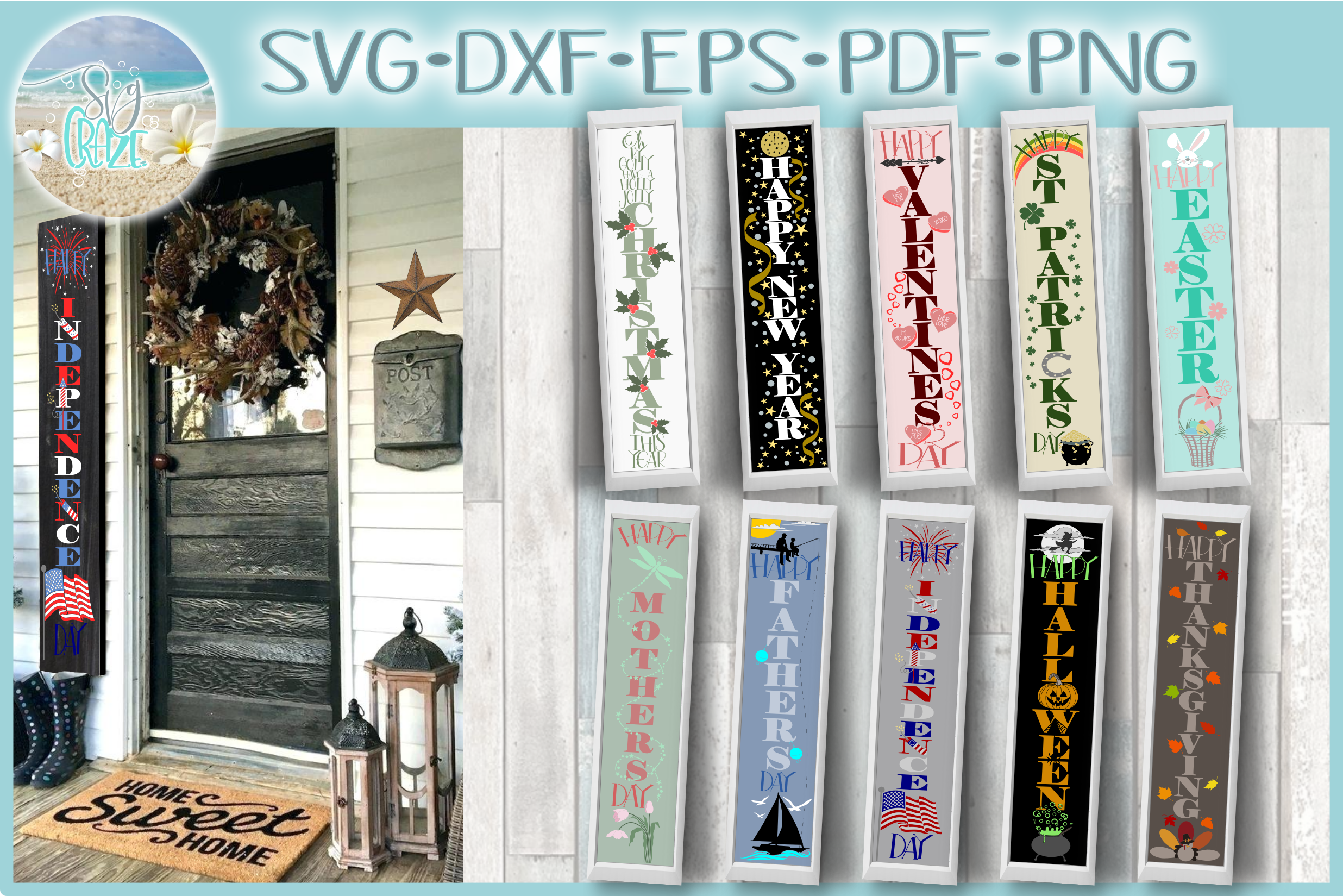 Holiday Tall Vertical Front Porch Sign Bundle SVG example image 1