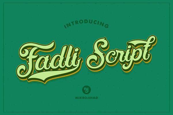 Fadli Script example image 2