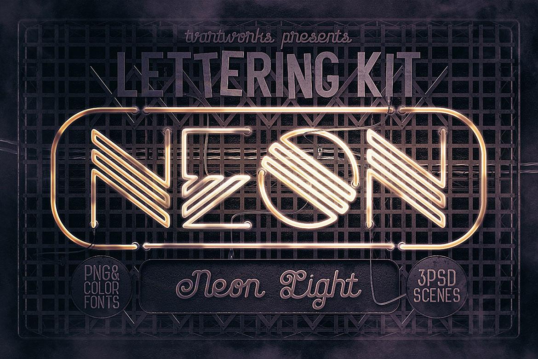Neon Light Lettering Kit example image 1