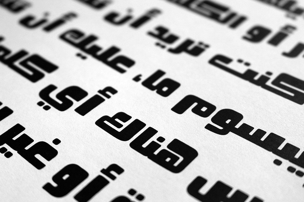 Fokaha - Arabic Font example image 10