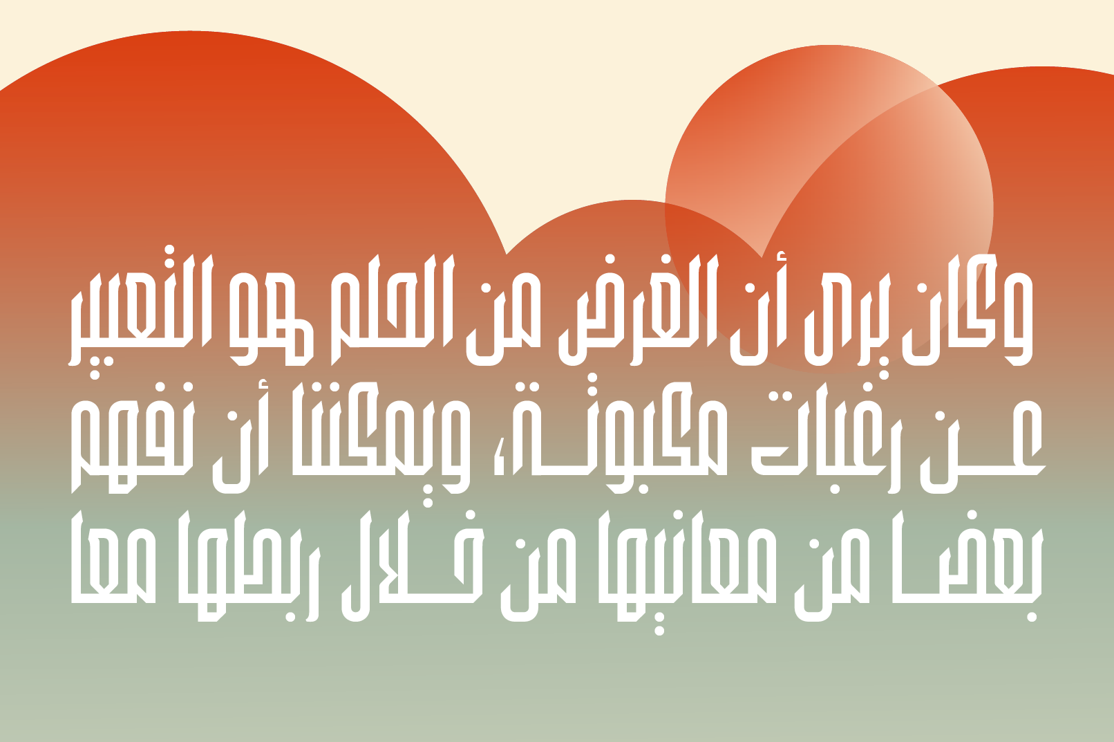 Wafir - Arabic Typeface example image 9