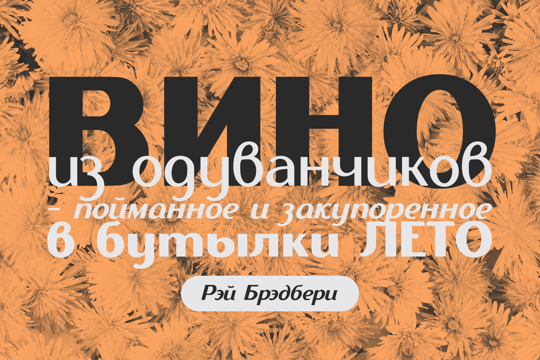 Ethna font trio example image 5