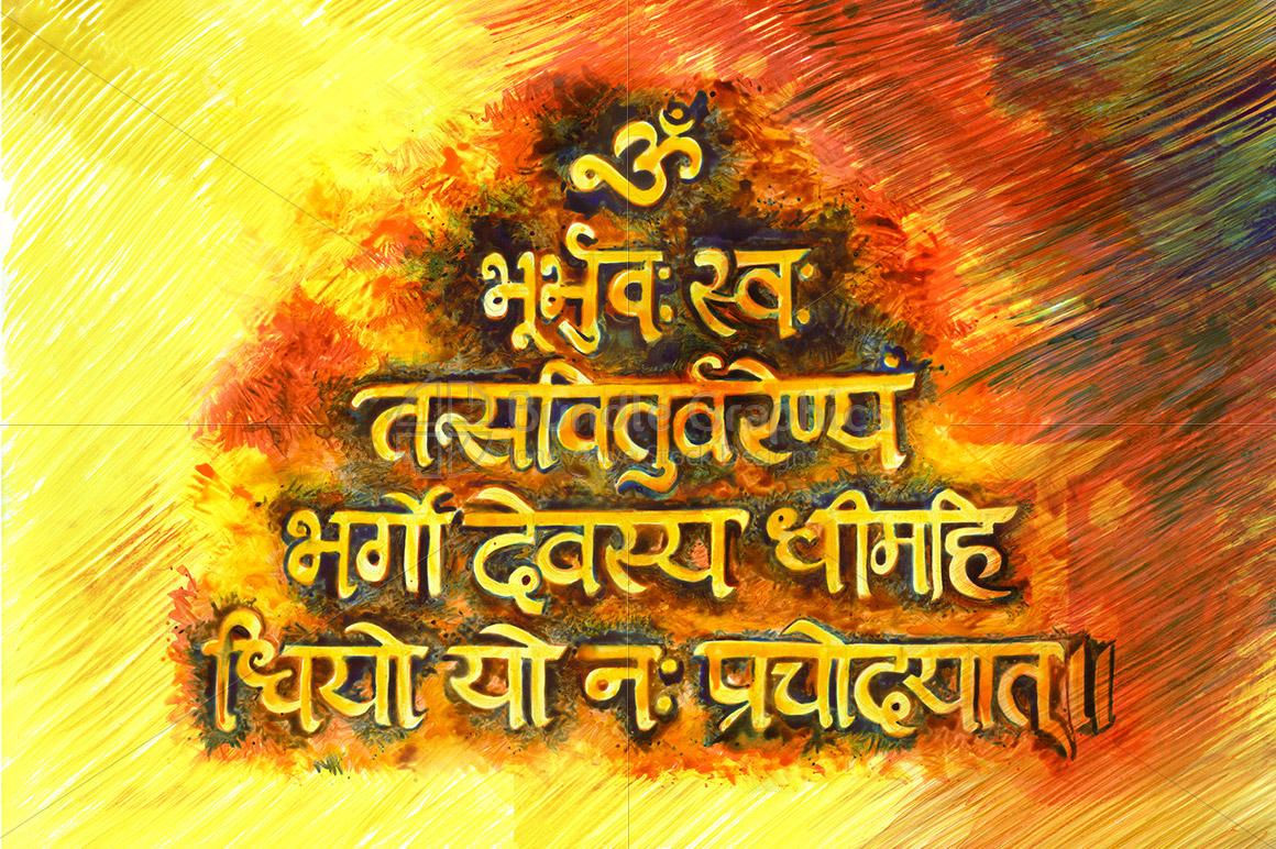 Gayatri Mantra - Sanskrit Calliagraphy example image 1