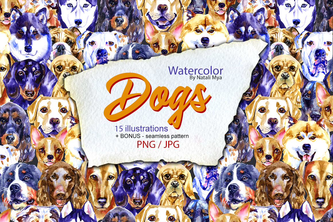 Watercolor dogs example image 1