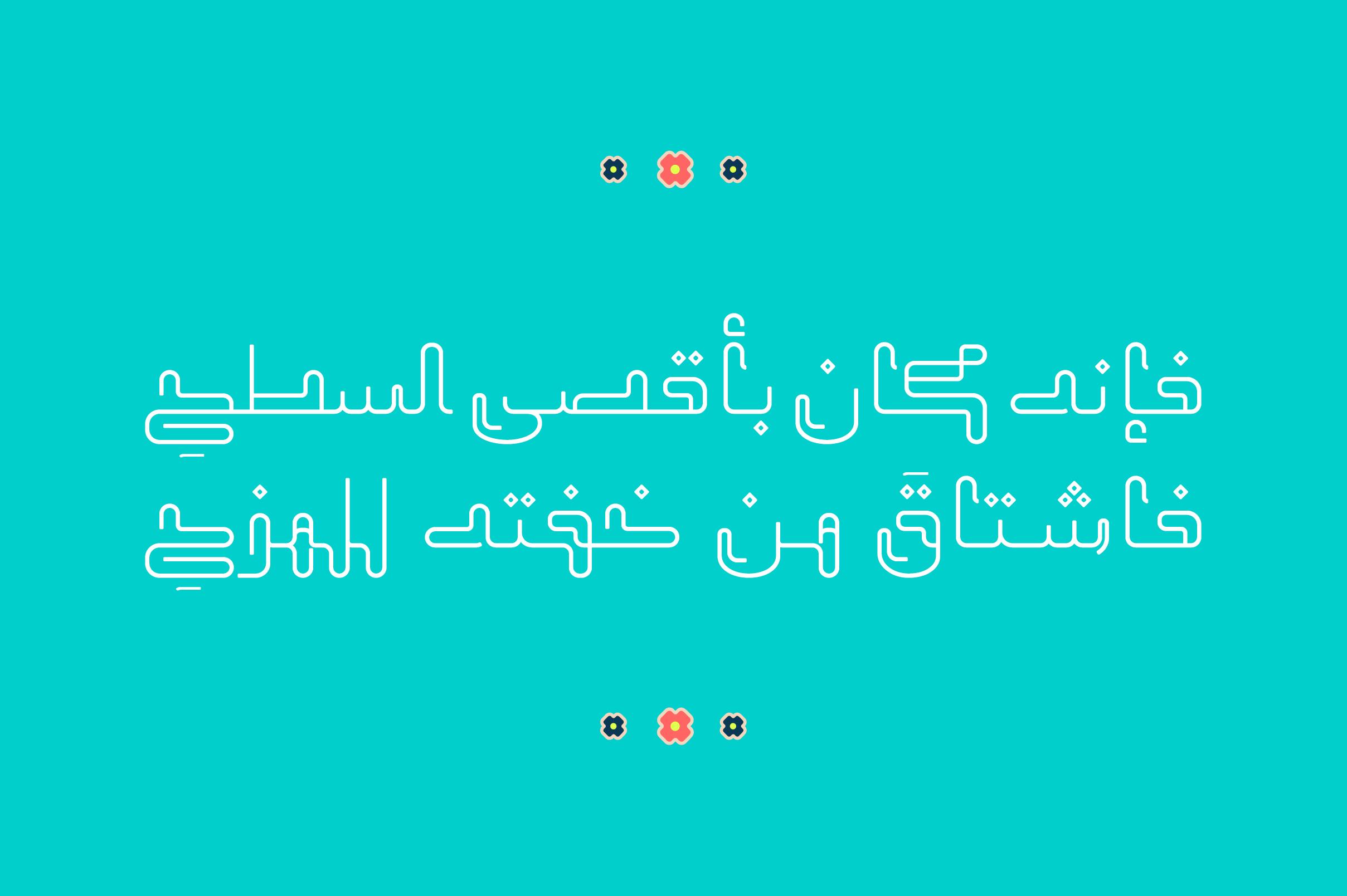 Mozarkash - Arabic Font example image 9