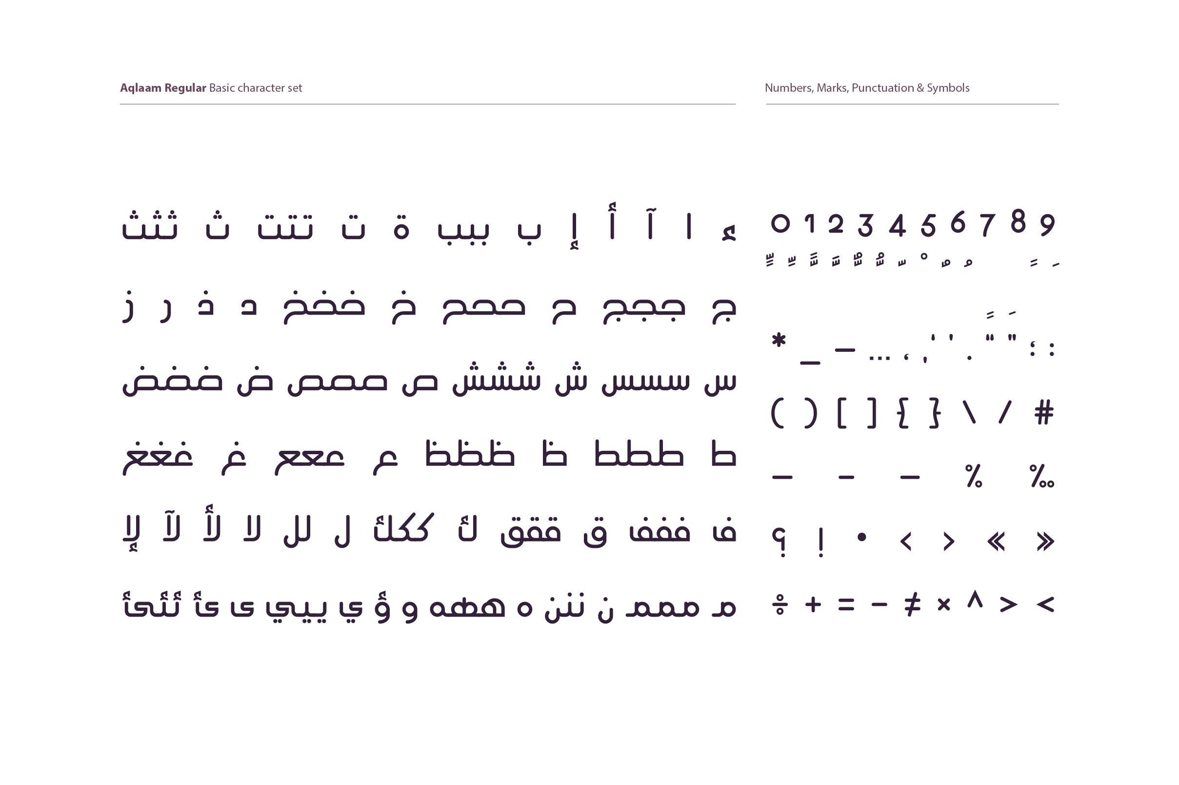 Aqlaam - Arabic Typeface example image 7