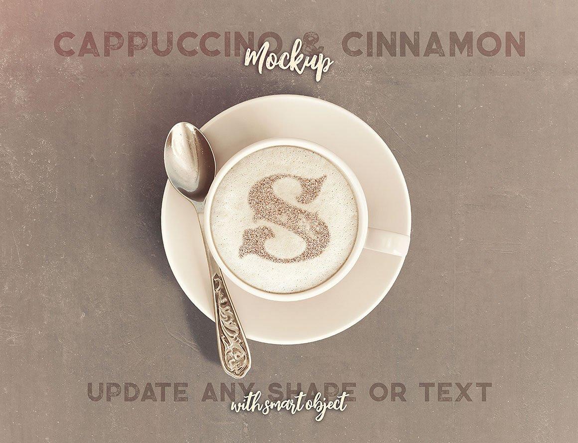 Coffee Scene Creator example image 8