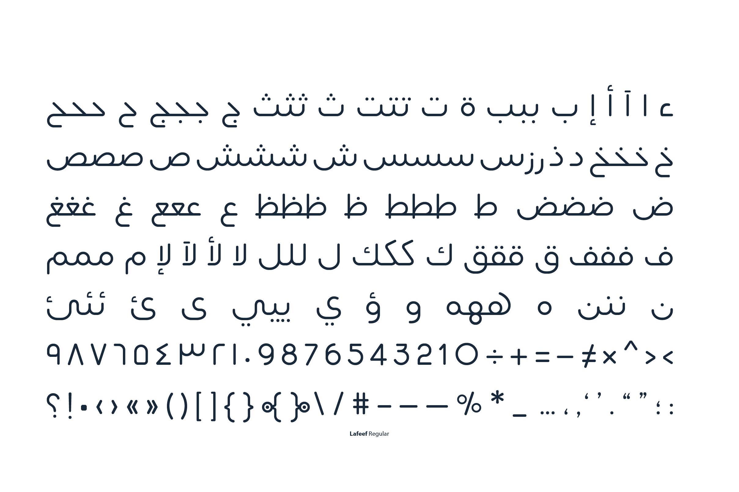 Lafeef - Arabic Typeface example image 16