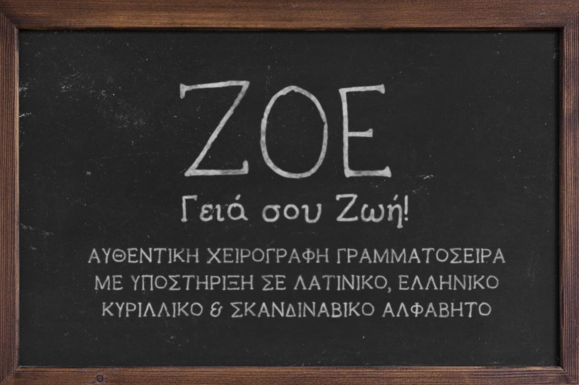 Zoe Handwritten Font example image 3