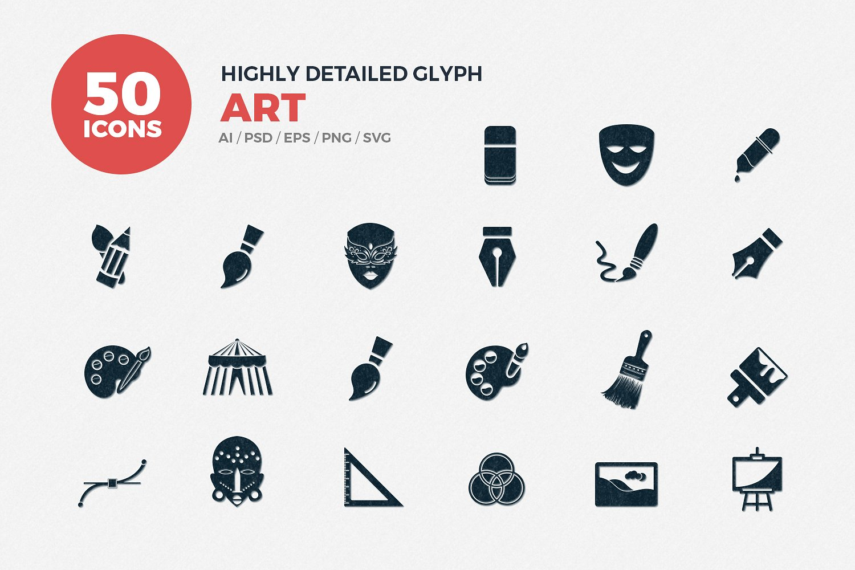 Glyph Art Icons Set example image 1