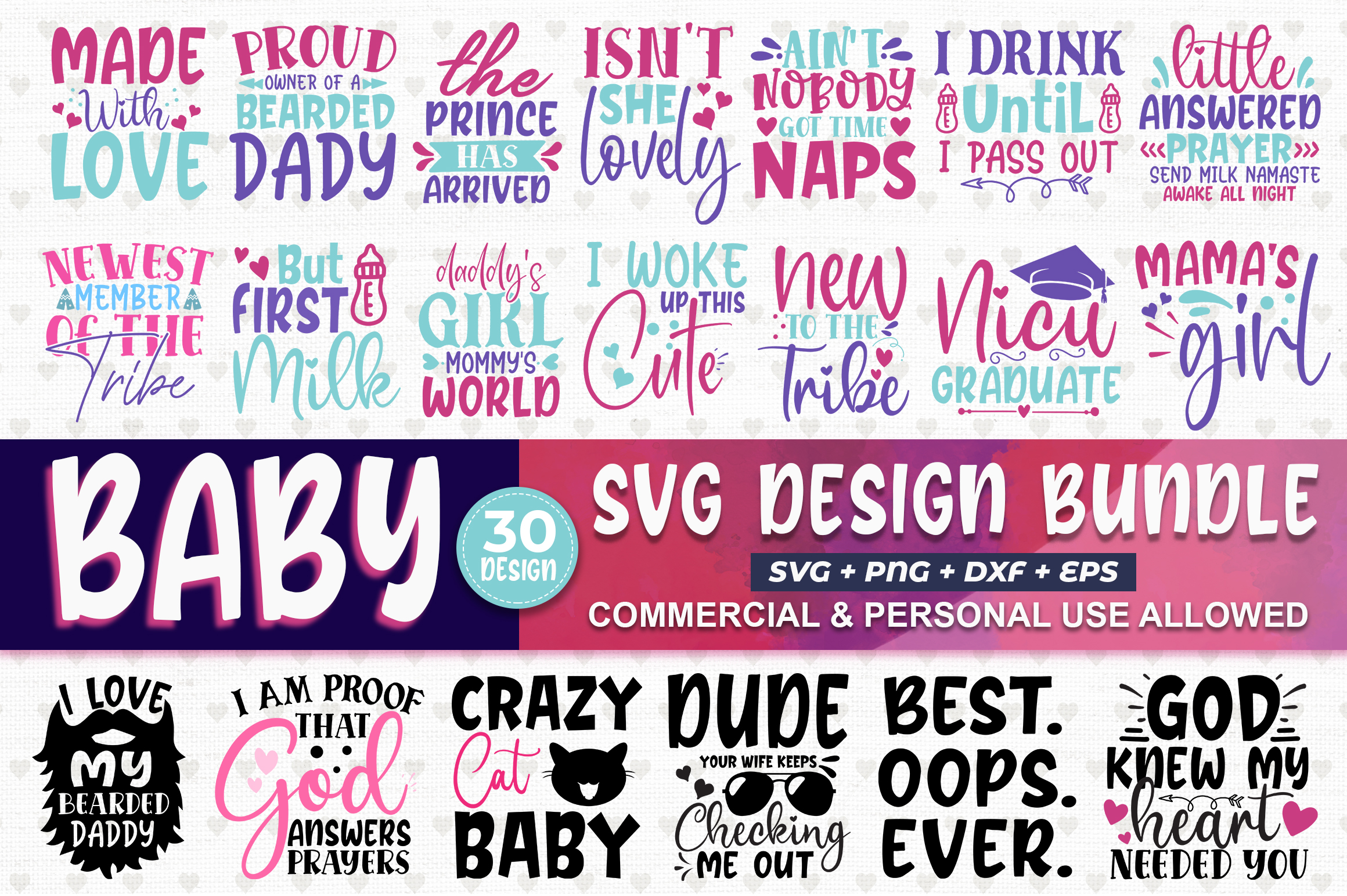 510 SVG DESIGN THE MIGHTY BUNDLE |32 DIFFERENT BUNDLES example image 4