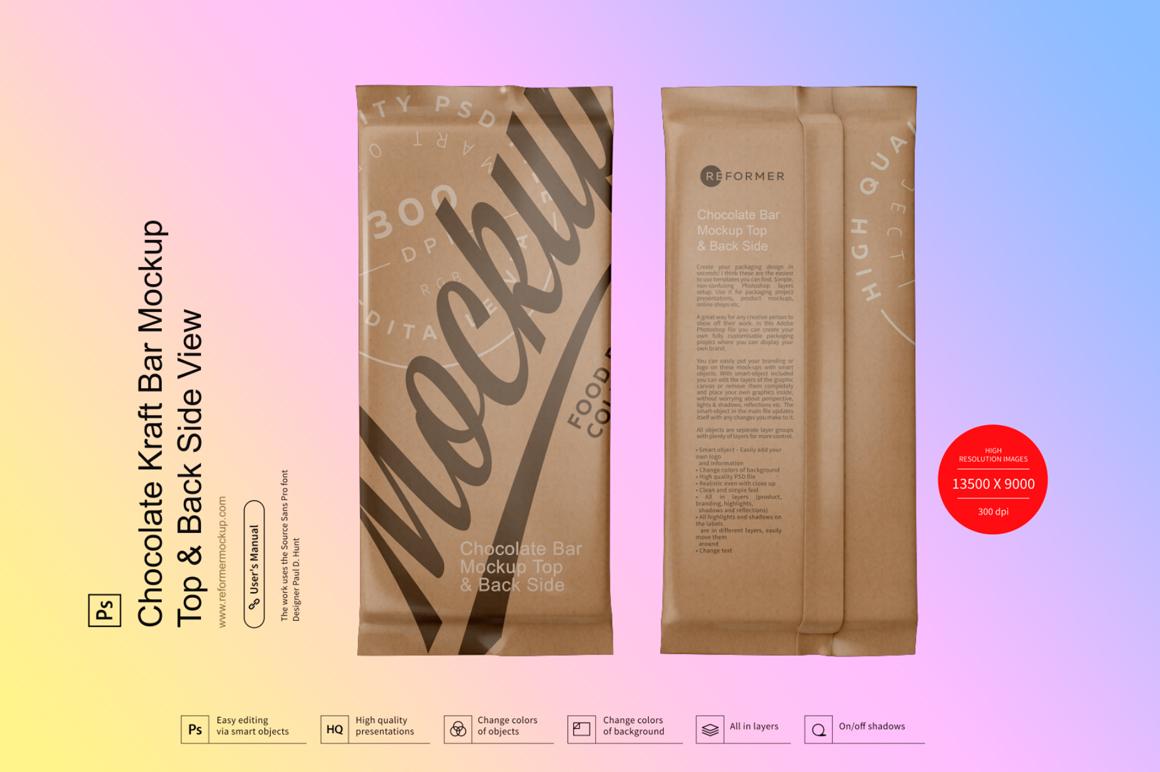 Chocolate Kraft Bar Mockup Top & Back Side View example image 2