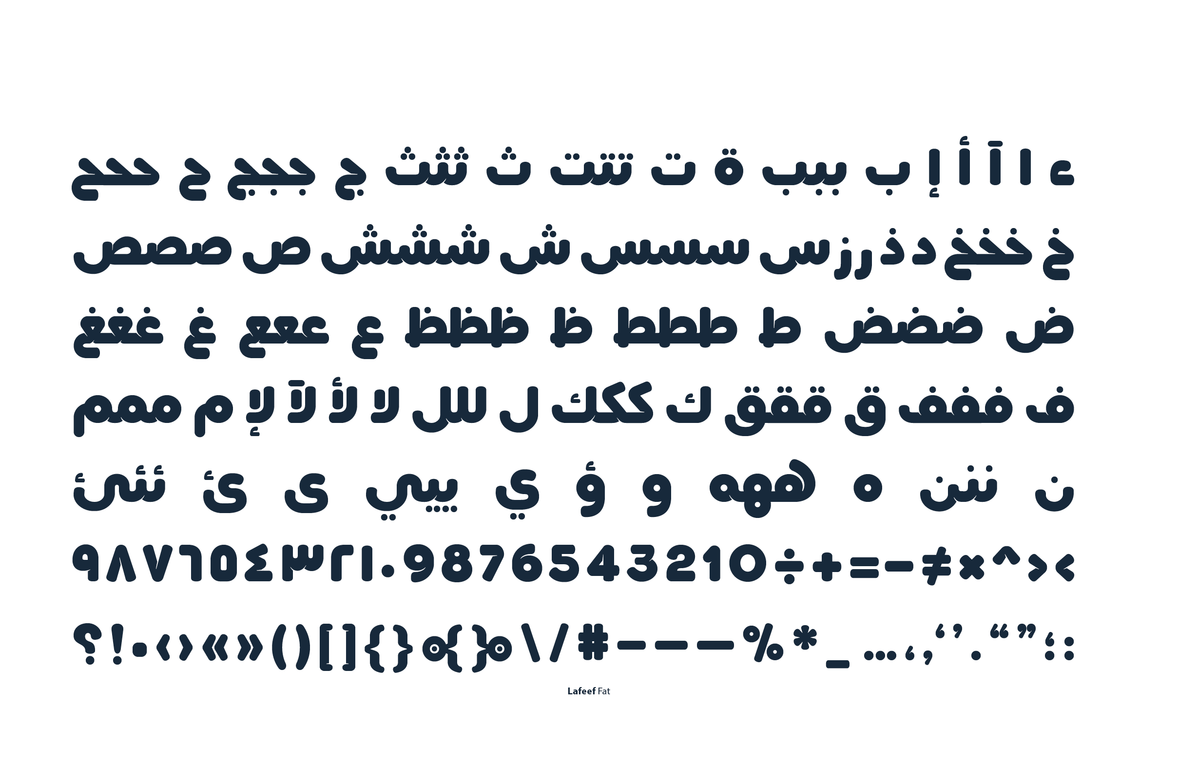 Lafeef - Arabic Typeface example image 19