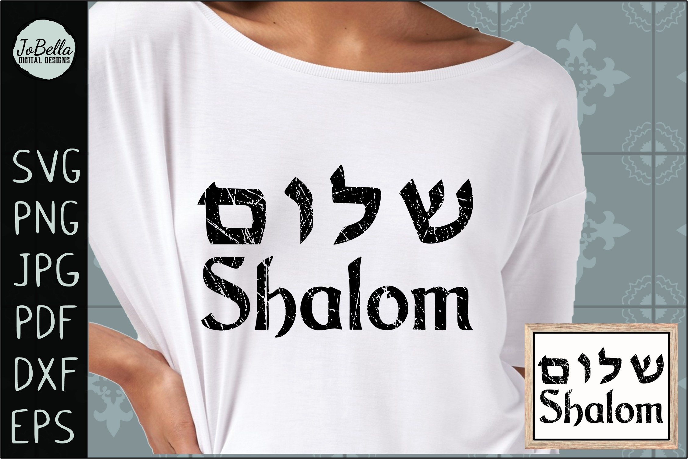 Distressed Shalom SVG, Printable and Sublimation PNG example image 1