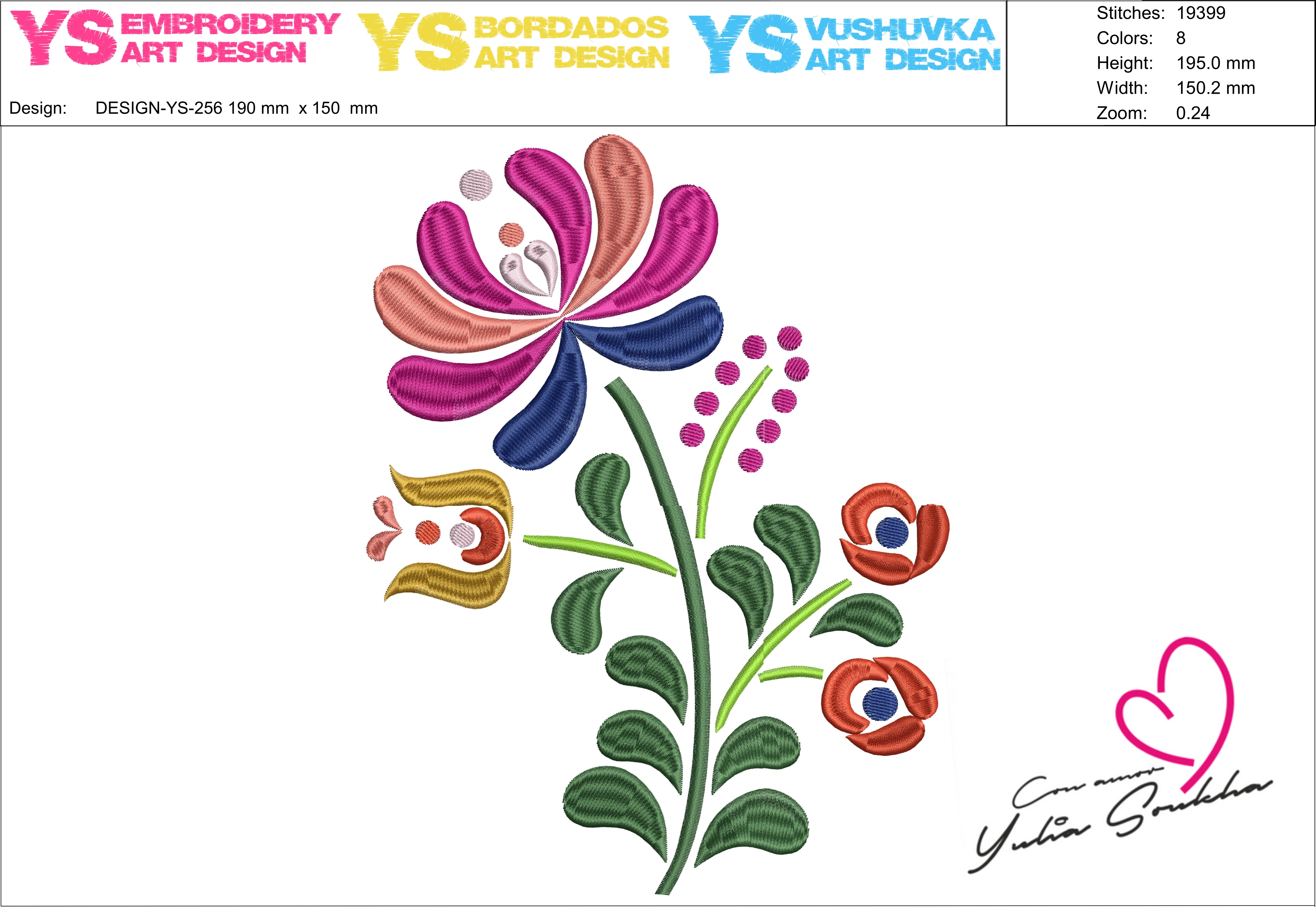 Flower JAZ embroidery design, 195 x 150.2 mm (7.6 'x 6') embroidery matrix, different sizes embroidery design Embroidery matrix, Mexican design example image 1
