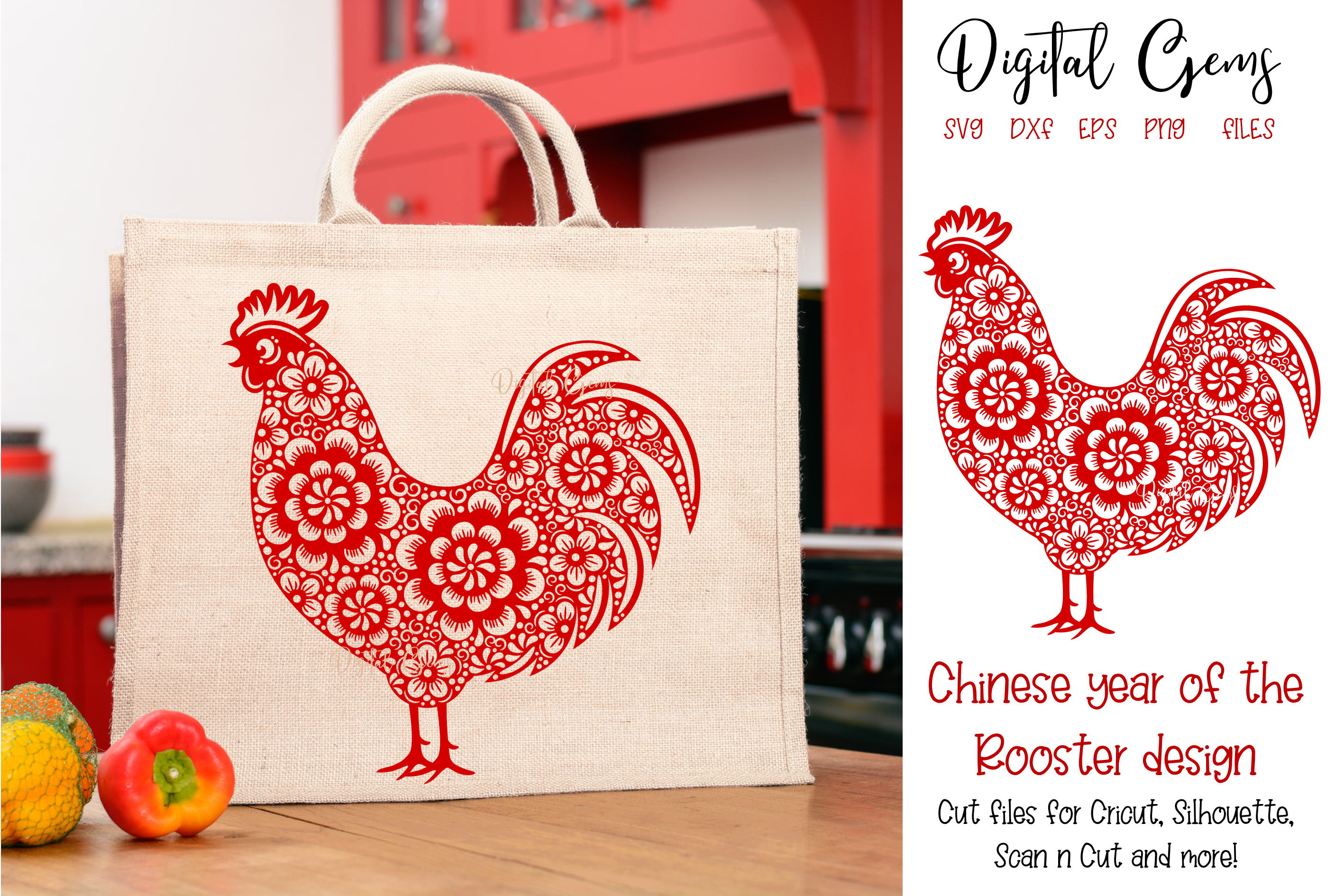 Rooster, Chinese new year SVG / DXF / EPS / PNG files example image 1