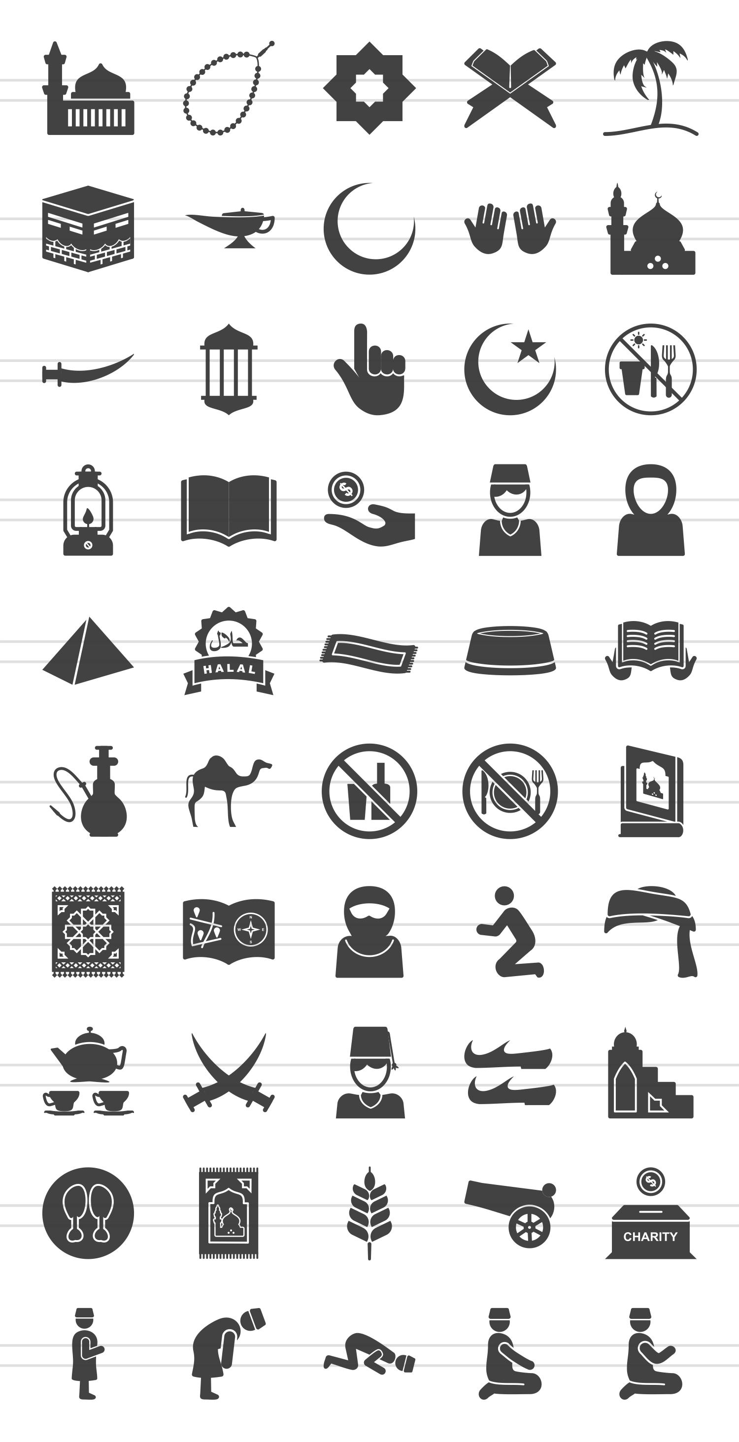 50 Islamic Glyph Icons example image 2