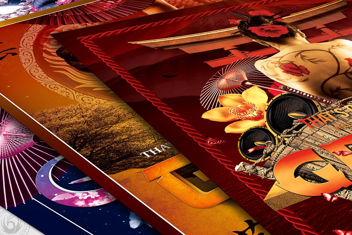 Geisha Night Flyer Bundle example image 6