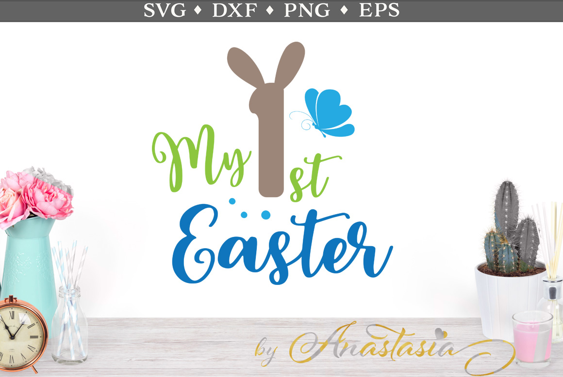 My First Easter SVG Cut Files example image 1