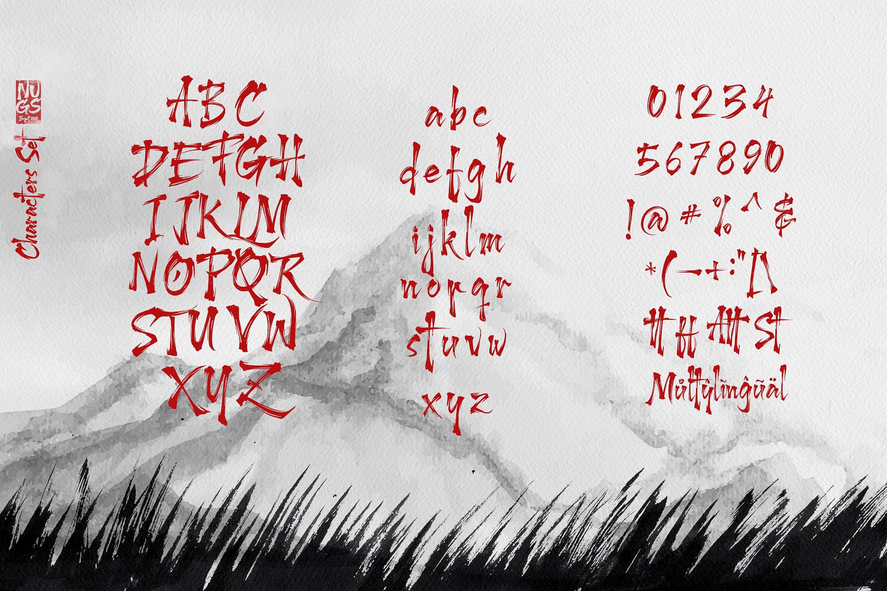 Harukaze Brush Font example image 4