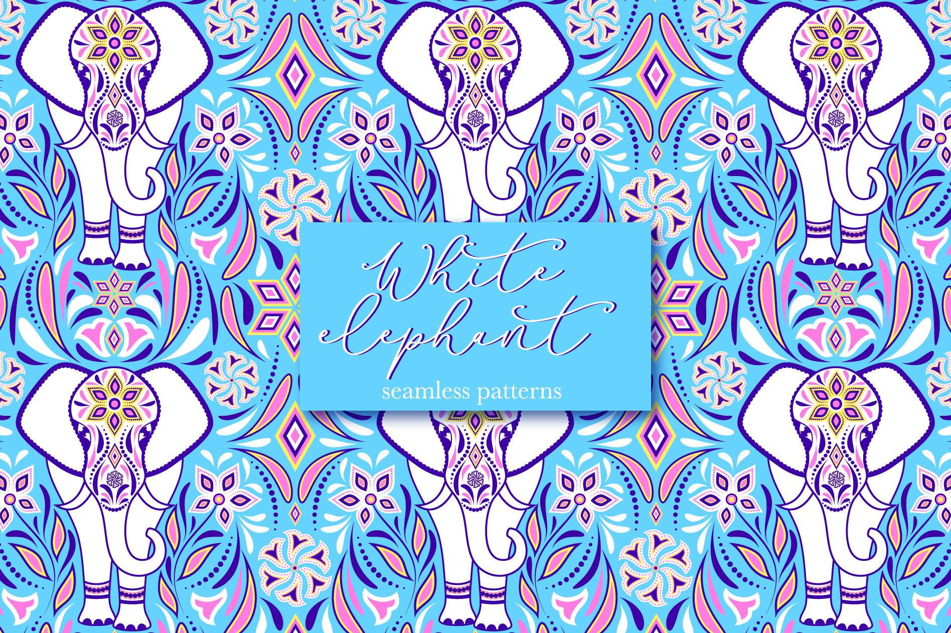 White elephant example image 1