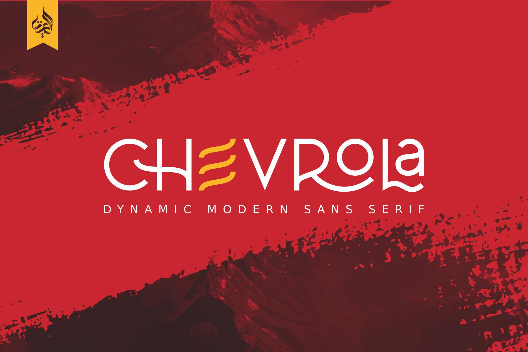AL Chevrola example image 1