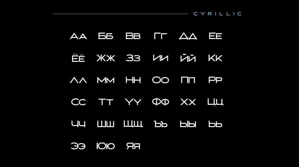 MAVERIX font example image 3