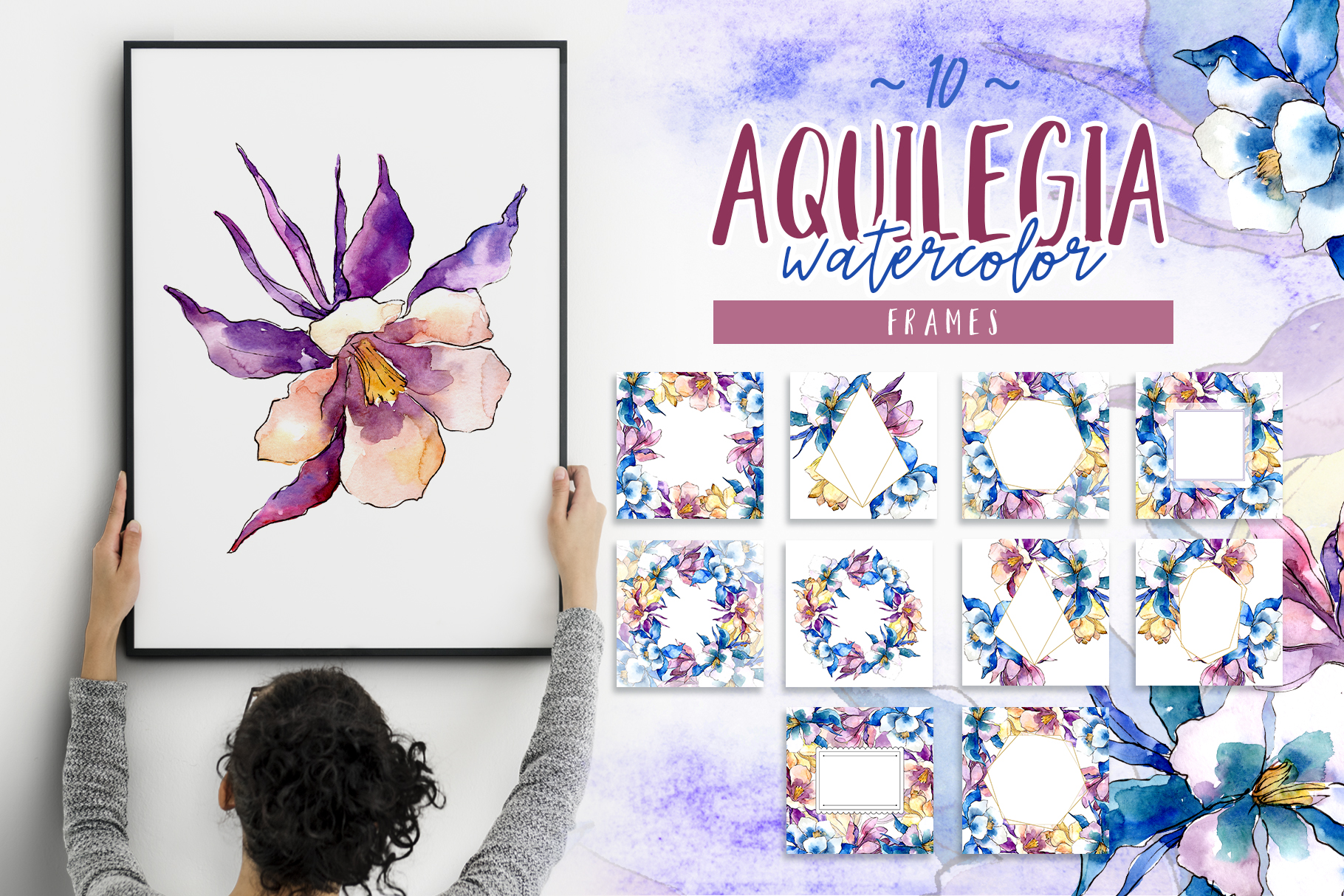 Beautiful aquilegia PNG watercolor set example image 2