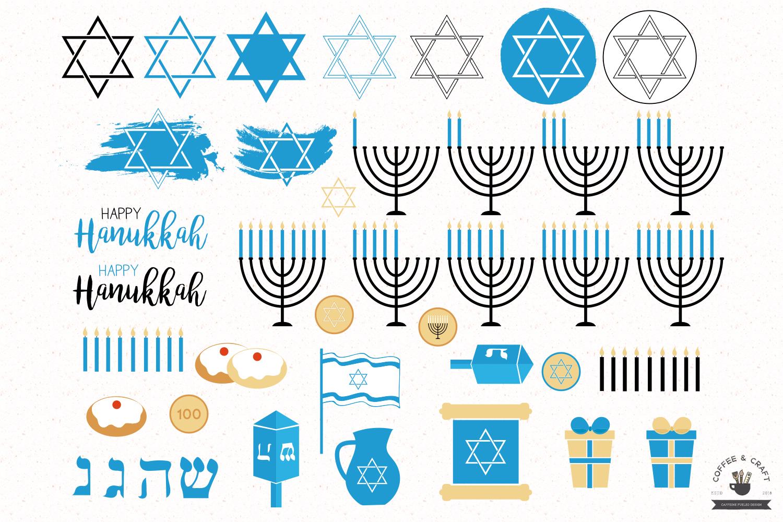 Hanukkah clipart example image 2