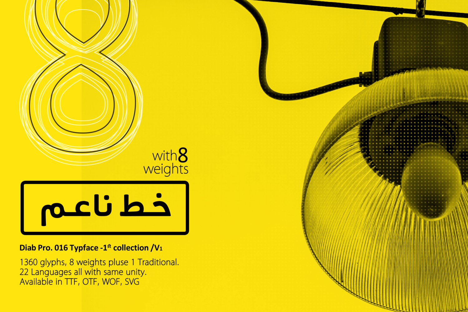 Diab Orient 018 Collection/18 font example image 1
