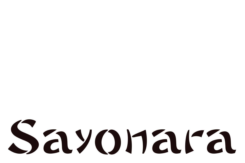 Sayonara example image 1