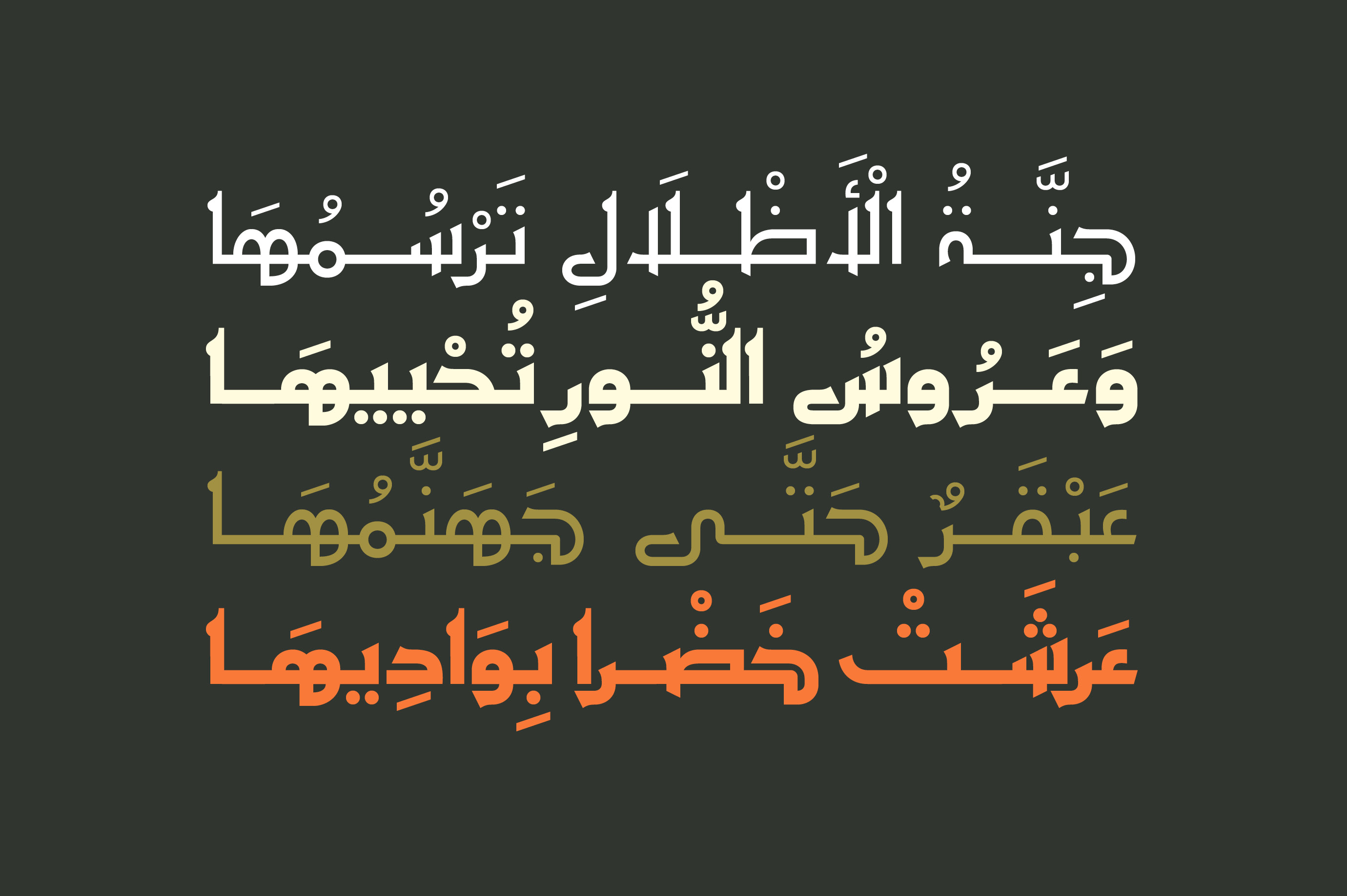 Ithra - Arabic Typeface example image 3