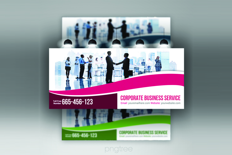corporate billboard example image 1