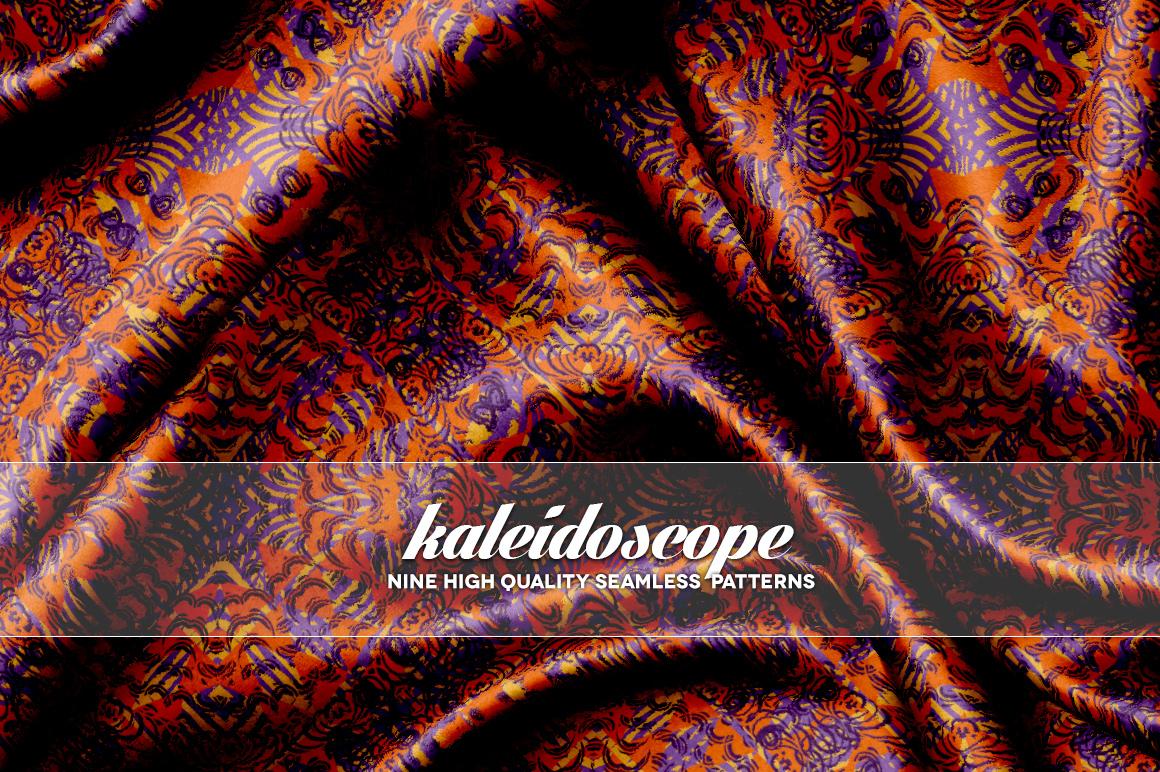 Kaleidoscope example image 2