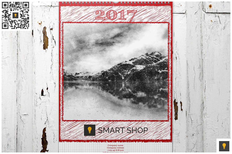 2017 Calendar Bundle (50% OFF) example image 4